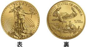 アメリカンイーグル金貨