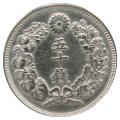旭日50銭銀貨画像