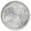 小型50銭銀貨画像