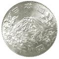 東京オリンピック1000円銀貨画像