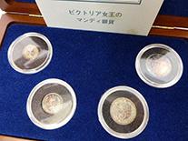 1859年ビクトリア女王 マンディ銀貨 セット