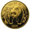 パンダ金貨画像