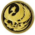 天皇陛下御即位記念 10万円金貨画像
