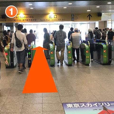 錦糸町店案内画像01