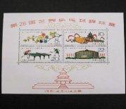 中国切手小型シート
