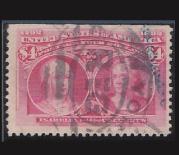 中国切手初日カバー
