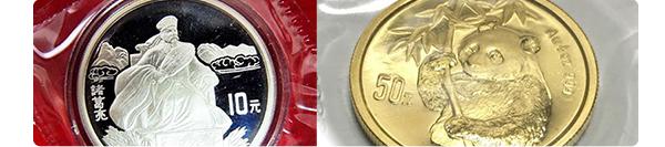 外国金貨イメージ