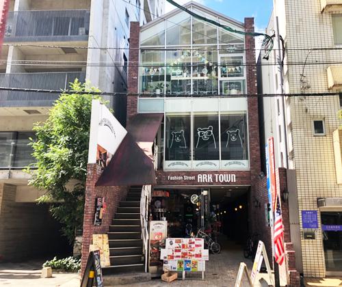 金のアヒル 福岡天神店外観