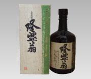 森伊蔵 隆盛翁/焼酎