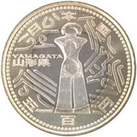 地方自治法施行60周年記念500円硬貨