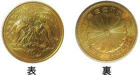 10万円金貨[天皇陛下御在位60年記念金貨]