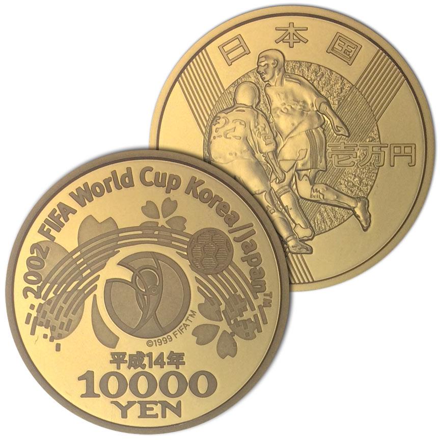 玉 価値 円 500 和 年 元 令