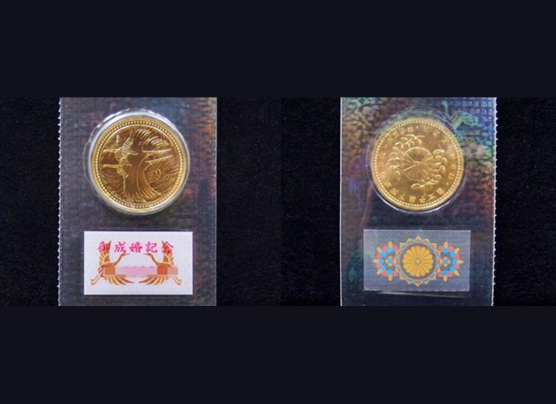 今注目!日本記念金貨・ご成婚記念5万円金貨はどのような金貨?