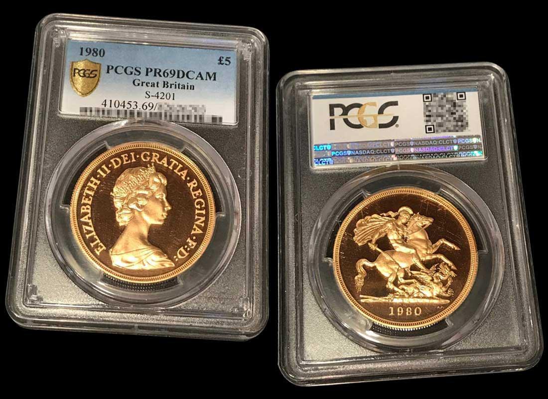 5ポンド ソブリン金貨 1980年 PF69DCAMの買取実績