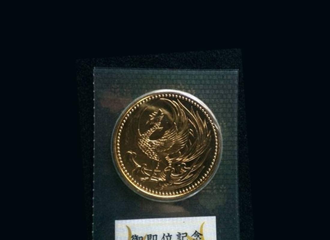 平成に発行された御即位記念10万円金貨はどんな金貨?種類と歴史
