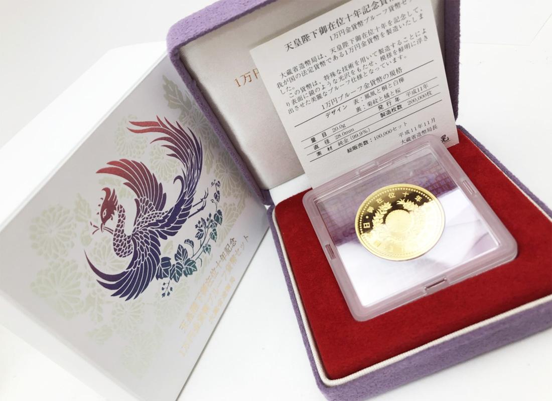 平成に発行1万円金貨は価値が出る?御即位記念金貨幣と式典