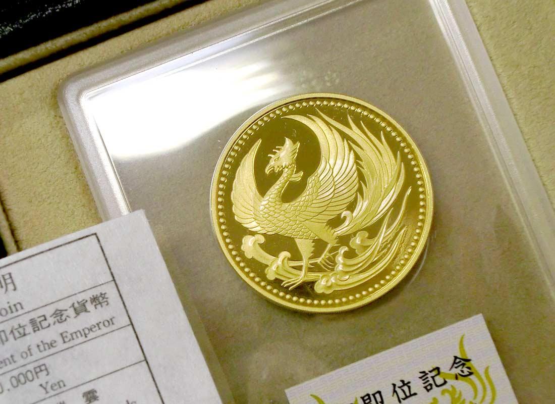 天皇陛下10万円金貨の買取価格はいくら?高く売るためのコツ!