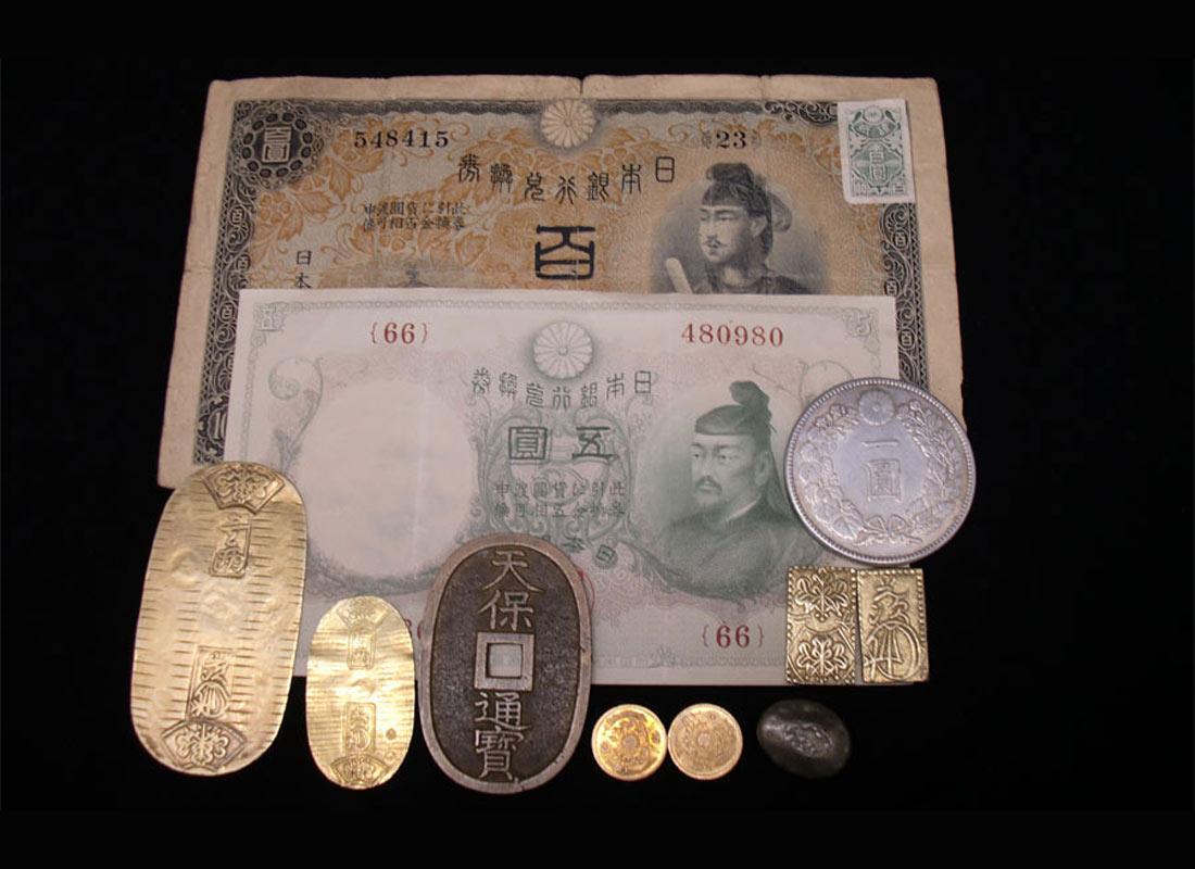 普段見慣れないコインが出てた!古銭や記念貨幣は今が売り時!?