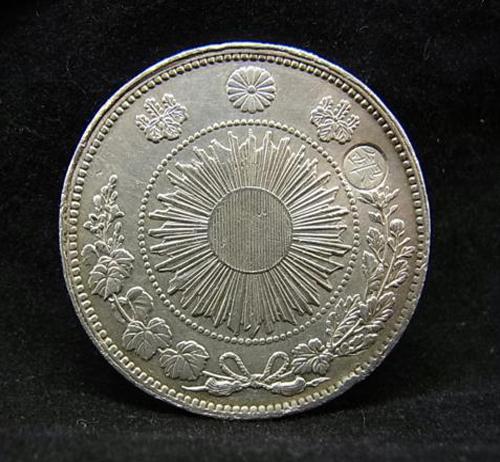 その銀貨、プレミアつくかも?明治・大正時代の銀貨、古銭の買取価値!