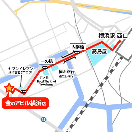 横浜店へのアクセス
