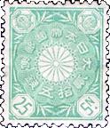 25銭切手
