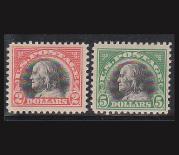 2ドル、5ドルセット 1918年