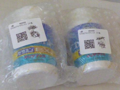 DHA&EPA セサミンEX オリザプラスを買取