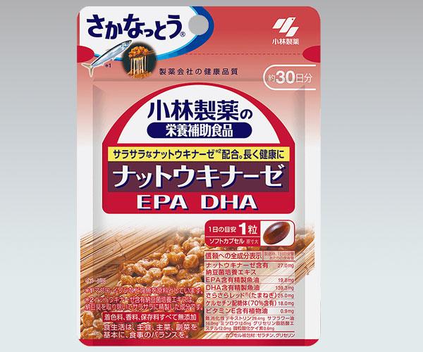 ナットウキナーゼ EPA DHA