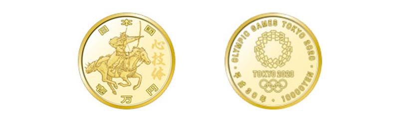 2020東京オリンピック記念金貨イメージ