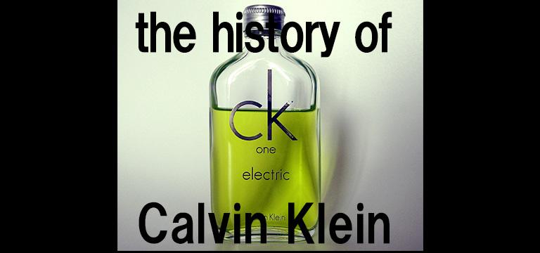 カルバン・クラインの歴史について